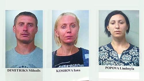 Cadavere nel bagagliaio: 4 killer una vendetta voluta dall'Est Europa