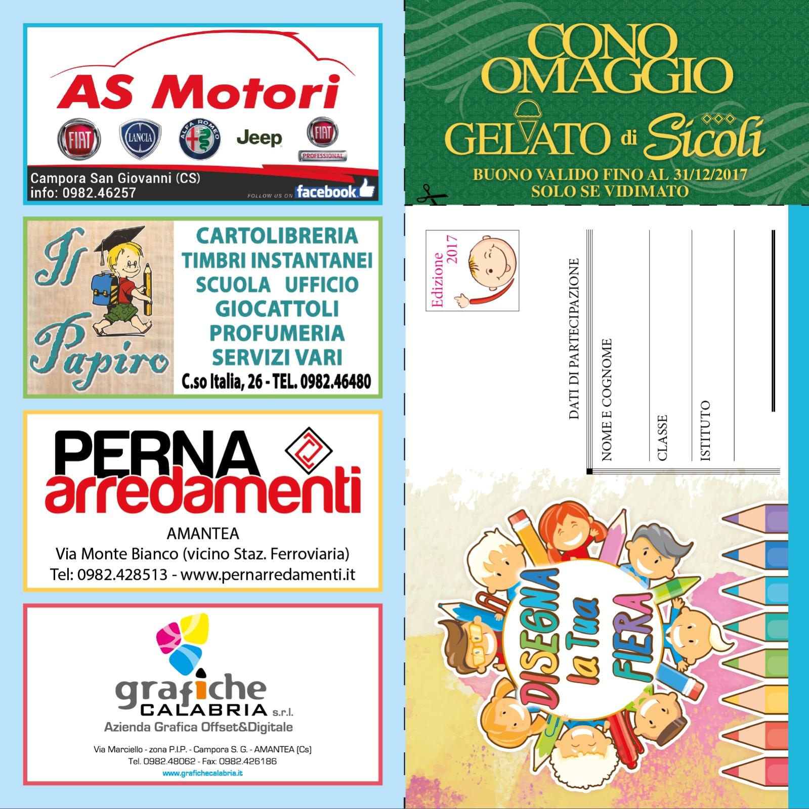 Andrea marchese for Campora arredamenti